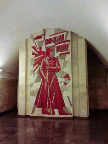 Kiev gov. removing Soviet mosaic art